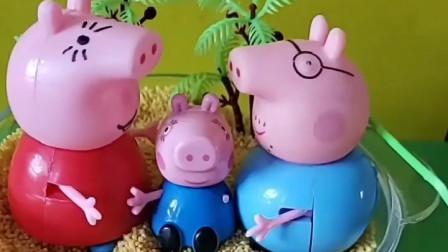 乔治真的太懂事,看见猪爸爸猪妈妈在吵架,知道来给他们劝架