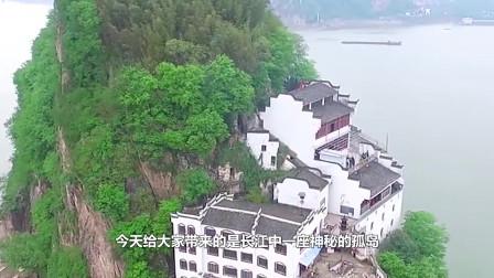 长江有座神秘孤岛,一座庙就占了半个岛,是我国旅游胜地