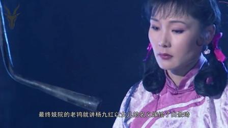 杨九红是出了名的头牌,之后为什么绝食而死,难道是看破了红尘?