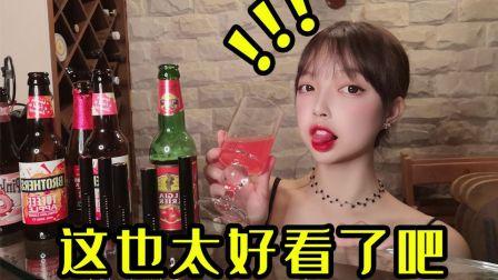 小~酒~馆~[-@徐珺大哥]
