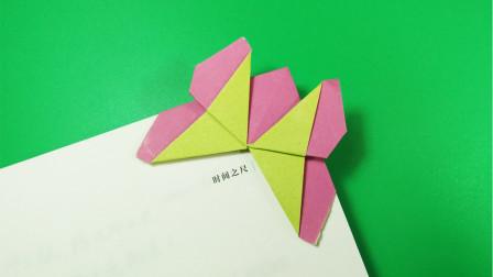 暑假儿童学习手工折纸,做个美丽的蝴蝶书签,超简单,开学就能用