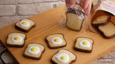 小姐姐教你制作土司曲奇饼干,妈妈再也不用担心我没吃早餐了