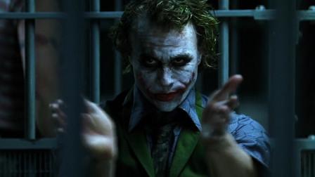 《蝙蝠侠:黑暗骑士》是场心理战,小丑只用了三步,就带走了光明