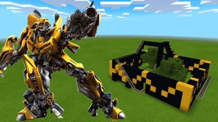 """我的世界Minecraft制作挑战:超强变形金刚""""大黄蜂""""过山车"""