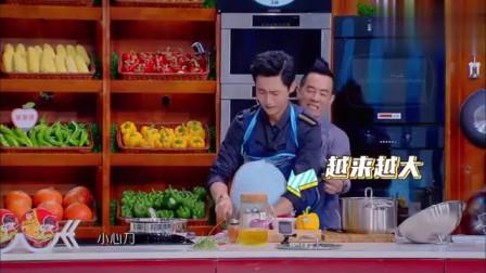 """魏晨切菜被陈小春""""骚扰"""",狂打气球太逗了"""