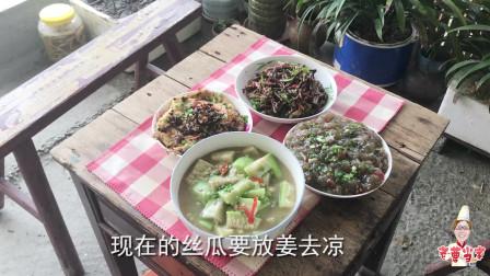 老王做3菜1汤,豆角干、红薯粉、笋干菜煎鸡蛋、丝瓜汤,看馋了