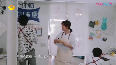 《中餐厅3》杨紫向外国人介绍菜单,一口流利英语真标准,太棒了