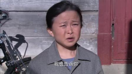 红樱桃之袖珍妈妈:女儿骄纵难管,不料母亲说出她的身世真相,女儿崩溃了!