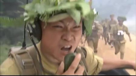 解放军遭遇国军包围圈,战争一触即发,团长命悬一线