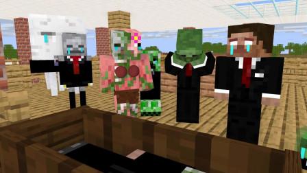 我的世界动画-怪物学院-猪人安息-gumbui guy