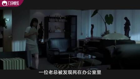 华语恐怖电影的巅峰之作《双瞳》, 你被其中哪个片段吓到过