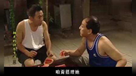 赵本山范伟小品《要账》原型找到了,原来出自杨光这部电视剧!