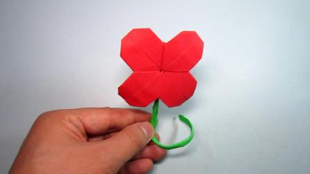 手工折纸四叶草,一张纸就能完成,简单又漂亮超喜欢
