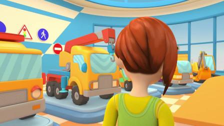 汽车学校为孩子们学习建筑车辆一个儿童用起重机卡车卡通