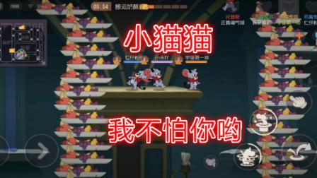 猫和老鼠手游:挑战100个果盘互怼!小猫猫,你怕了吗!