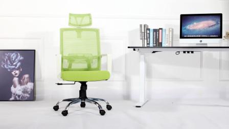 GAVEE家维依品牌GAV-2018A人体工学椅安装视频教程