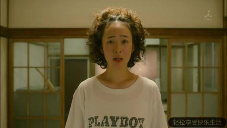 日剧《凪的新生活》:凪把祖传的米糠腌菜扔掉了。