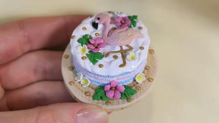 微世界DIY:微型火烈鸟蛋糕