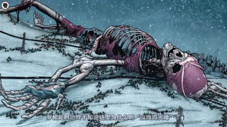 """毒液寄生在恐龙体内,漫威""""毒龙""""登场,它要吃掉金刚狼"""