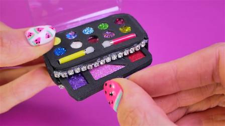 微世界DIY:微型化妆品套装