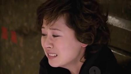 双面胶:婆婆走了,亚平也从家里搬了出去,丽娟哭成了泪人