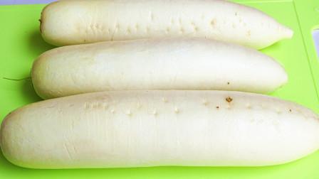 秋天要多吃白萝卜,不热炒不炖不做汤,香辣开胃,一次5斤不够吃