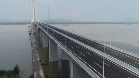 池州长江公路大桥今日正式通车 每日新闻报 20190831 高清版