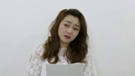 《哪吒》配音团队亮相 再现经典片段 每日新闻报 20190831 高清版