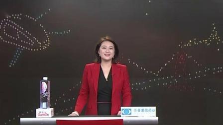 999架无人机 点亮国旗表白中国 每日新闻报 20190831 高清版