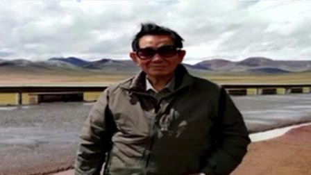 九旬老人随儿自驾8500公里 实现青藏梦 每日新闻报 20190831 高清版