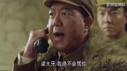 真实惨烈的抗美援朝战争巨制 松骨峰阻击战 血气方刚的中国军人