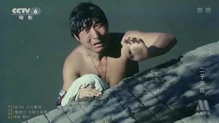 《二子开店》麻杆冒充管理员靠罚款过日子,被人发现,连他带陈佩斯一块给扔进了河里
