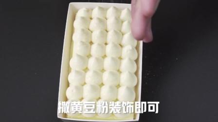 低热量低脂!让香浓馥郁的日式豆乳盒子蛋糕给你的夏天添点料