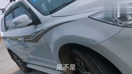 外卖小哥剐蹭海马汽车,瞬间傻眼了,一条刮痕对方要价2000元