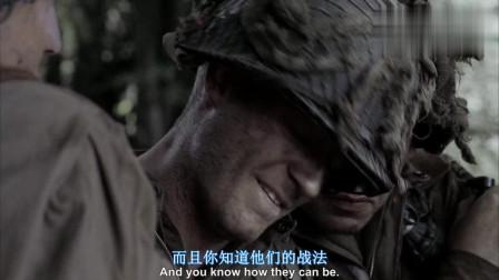 《兄弟连》第三集、第四段,D连F连溃退、留下E连苦苦支撑!
