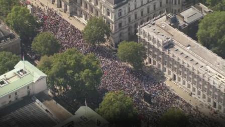 英国超30城市同时爆发游行,抗议首相强行暂停议会