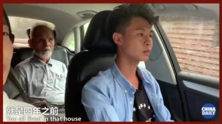 Vlog 03丨时薪20w的快手网红许华升:我还是更适合去大排档