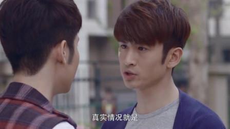 表哥张云龙与富二代表弟凌骁为魏薇打架魏薇一人独自离开