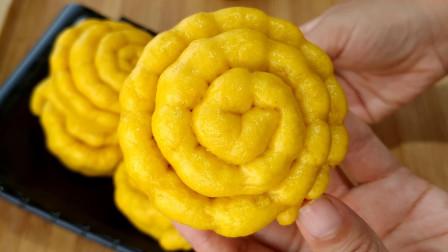 教你南瓜花卷的家常做法,步骤简单,松软香甜不塌陷,好吃又解馋