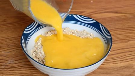 麦片新做法,淋入3个鸡蛋,筷子一搅,太香了,出锅全家人抢着吃