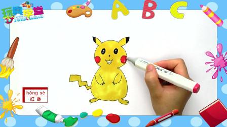 儿童简笔画教程:三分钟教你怎么画造型可爱的皮卡丘