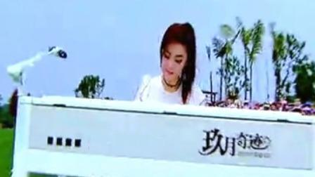 《万泉河水清又清》玖月奇迹 中国情歌汇 20190704 高清