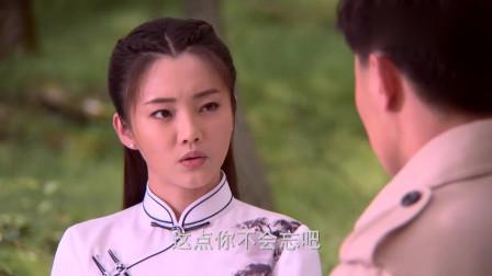 浴血红颜:方跃光跟肖红绣表白?你是我老婆你记得不!