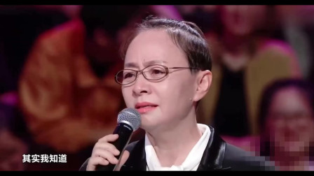 徐若侨离开丹丹老师激动流泪,姑娘还来安慰丹丹老师,太可爱了!
