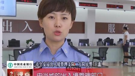 """无锡一培训机构""""黑外教""""被警方查处 是个外国人就能当外教?"""