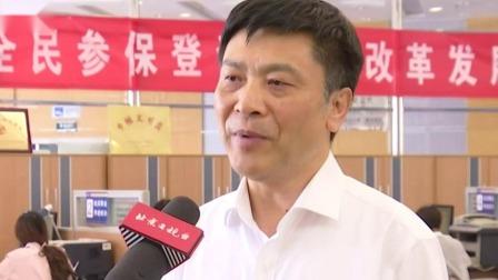北京新闻 2019 抓好整改 人社局扎实推进主题教育