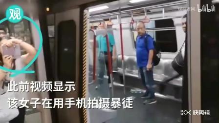 地铁阿公,雄风依旧,香港大爷将暴徒打出车厢