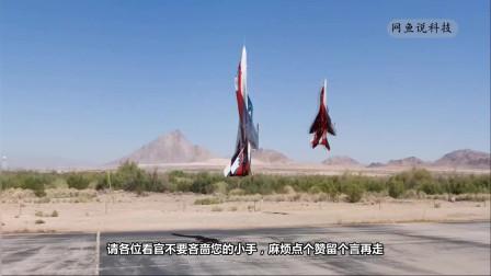都说老外科技发达,就连民间人士设计的飞机模型,性能都不输战斗机