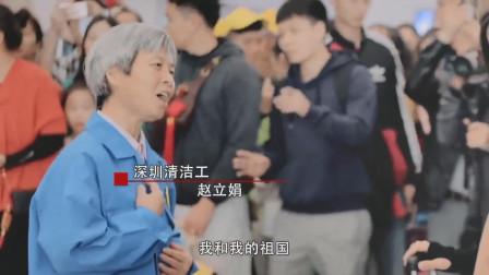 当车站突然响起这首歌,只有中国人才能理解,此生不悔入华夏!