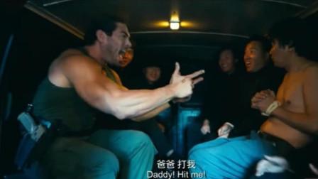 教老外中文,爸爸打我!这段可以笑出腹肌!